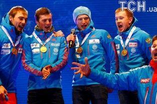 На чемпіонаті світу з біатлону переплутали гімн Росії