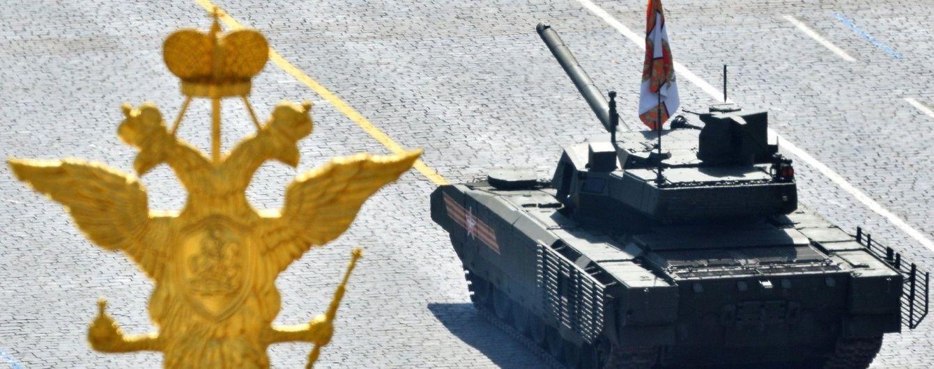 Глава контррозвідки MI5 назвав РФ загрозою для Великобританії