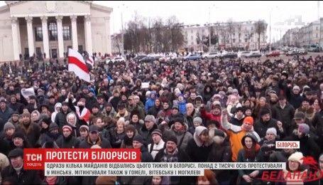Марш разгневанных белорусов: Лукашенко взимает налог с безработных