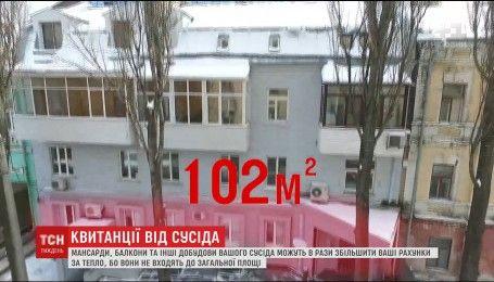 """Комунальний опір: на що українці викидають """"зайві"""" тисячі гривень"""