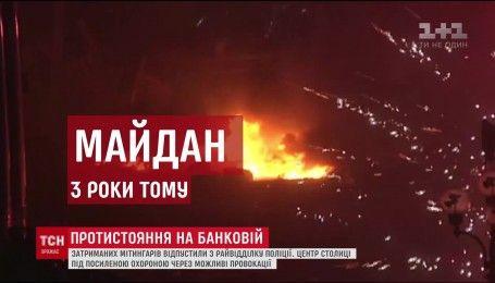 Годовщина расстрела на Майдане: первые выстрелы снайперов