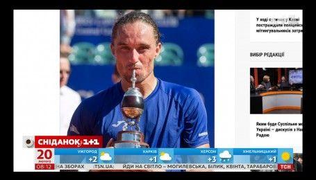 Александр Долгополов выиграл турнир АТР в Буэнос-Айресе