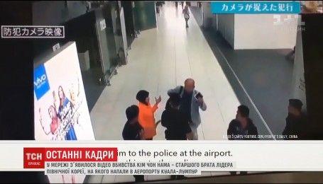 В Інтернеті з'явилося відео з останнім хвилинами життя брата північнокорейського лідера