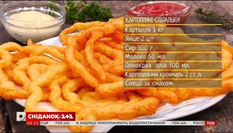 Картофельные спиральки - рецепты Сеничкина