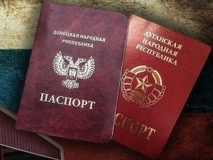 """Паспорти """"Л/ДНР"""" і логіка Мінських угод"""