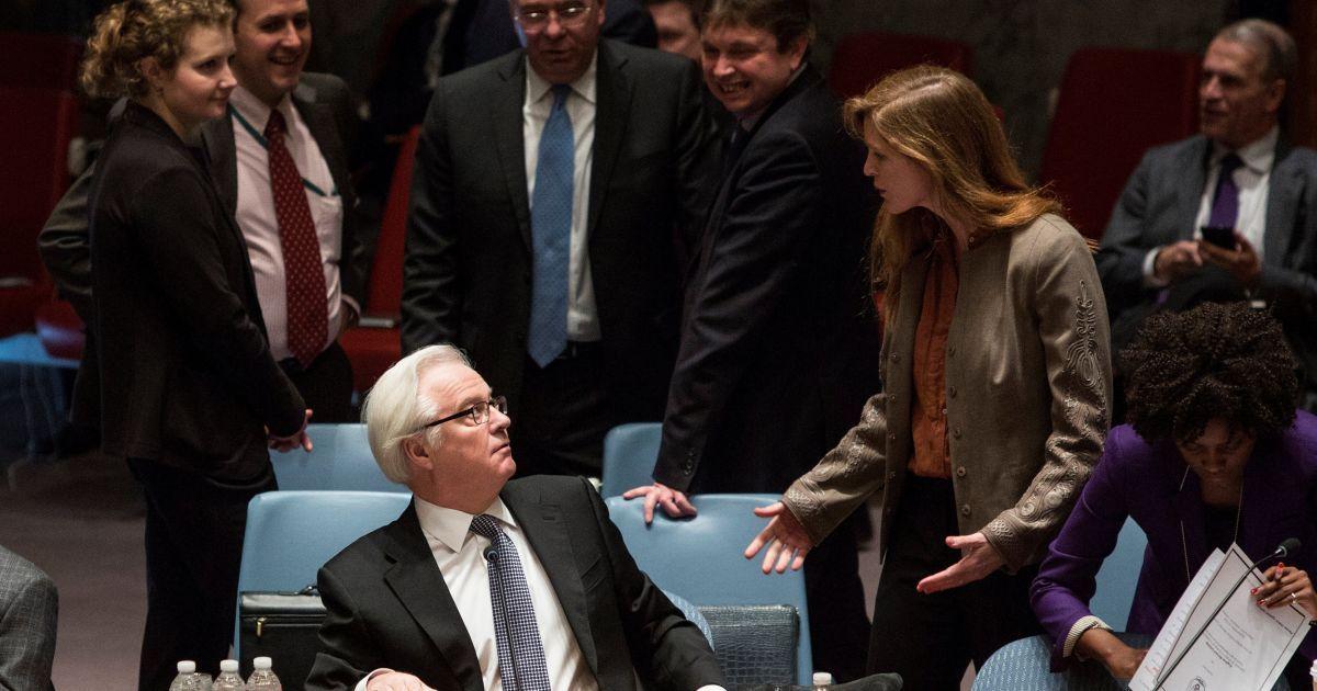 Посол в оон голый фото 12624 фотография