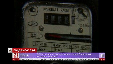 В Україні перерахують субсидії на електроенергію