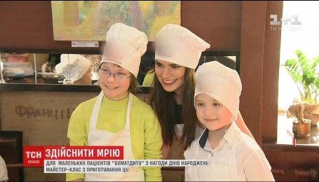 """Социальный проект """"1+1 медиа"""" устроил праздник маленьким пациентам """"Охматдета"""""""