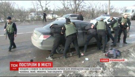 В Кропивницкому утром просто в центре произошла стрельба, есть пострадавшие