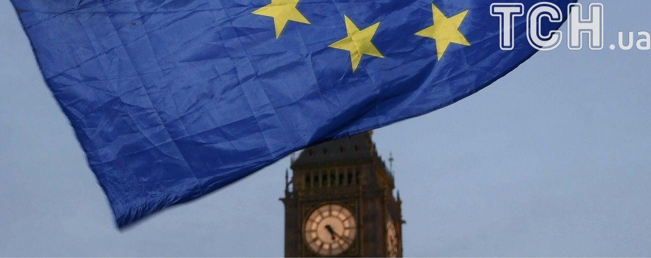 Британия готова заплатить до 40 миллиардов евро за выход из Европейского Союза