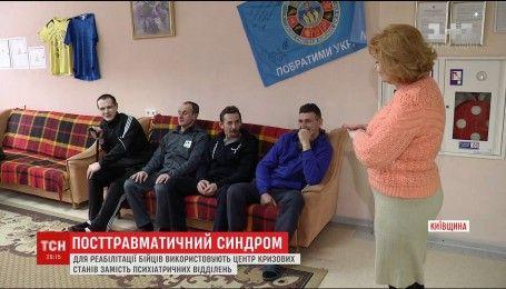 Как украинским воинам выжить после войны: 46 тысяч бойцов АТО нуждаются в психологической реабилитации