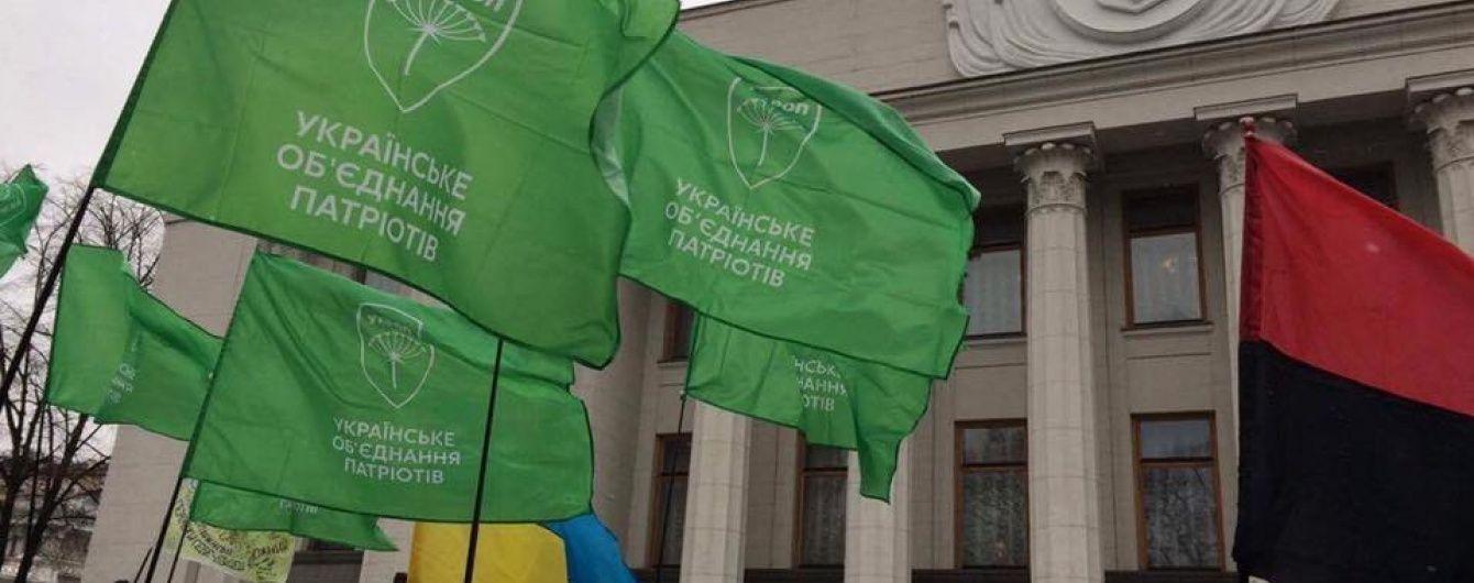 """Блокадные страсти в ВР """"вылились"""" в подготовку закона об оккупированных территориях Донбасса"""