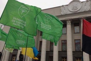 В УКРОПі пов'язали вбивство депутата у Черкасах із його антикорупційною діяльністю