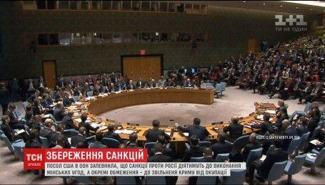 Посол США в ООН висловила ставлення своєї країни щодо санкцій проти Росії