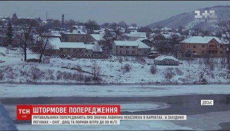 Спасатели предупреждают о лавинной опасности и непогоде в Карпатах