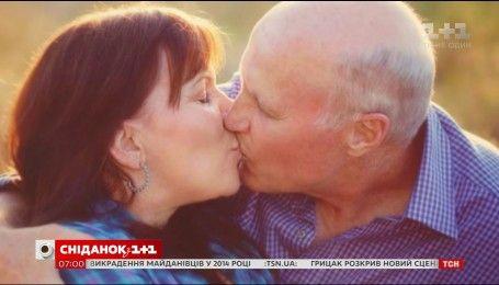 Вчені дослідили, що поцілунки піднімають настрій, позбавляють зморшок і зайвих кілограмів