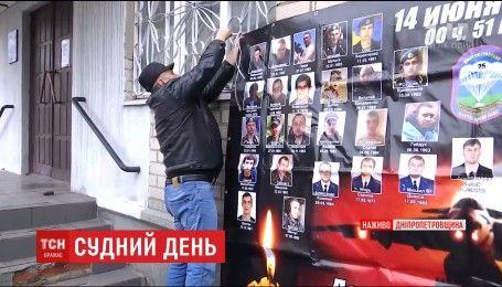 Засідання справи генерала Назарова розпочалось гучною акцією під стінами суду