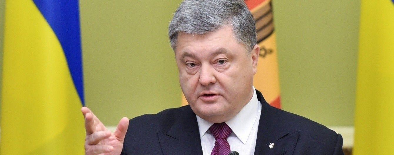 Порошенко назвал позорной стычку с силовиками при участии Парасюка