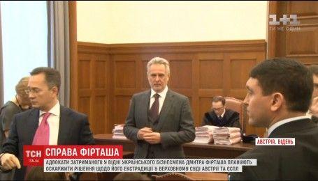 Адвокат Фирташа заявил о намерении обжаловать решение об экстрадиции в международных судах