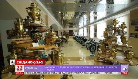 Мій путівник. Запоріжжя – музей техніки Богуслаєва
