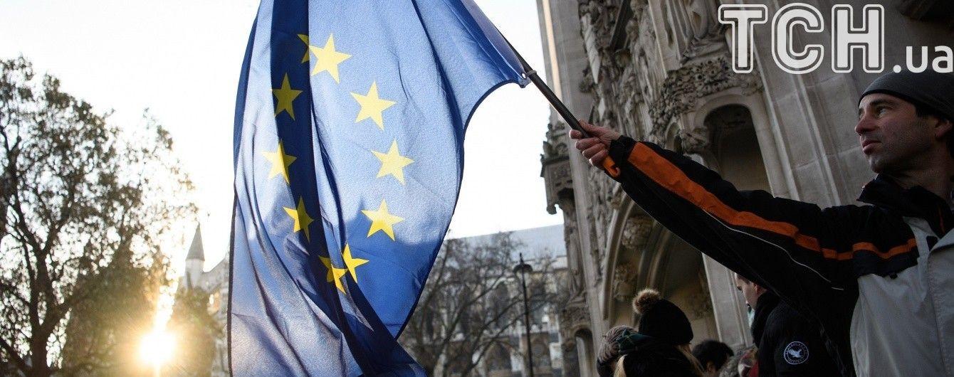 Более 19 тысяч украинцев получили гражданство ЕС в 2015 году