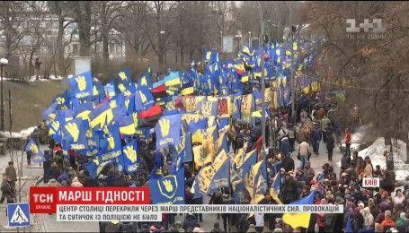 В центре столицы представители националистических сил устроили Марш достоинства