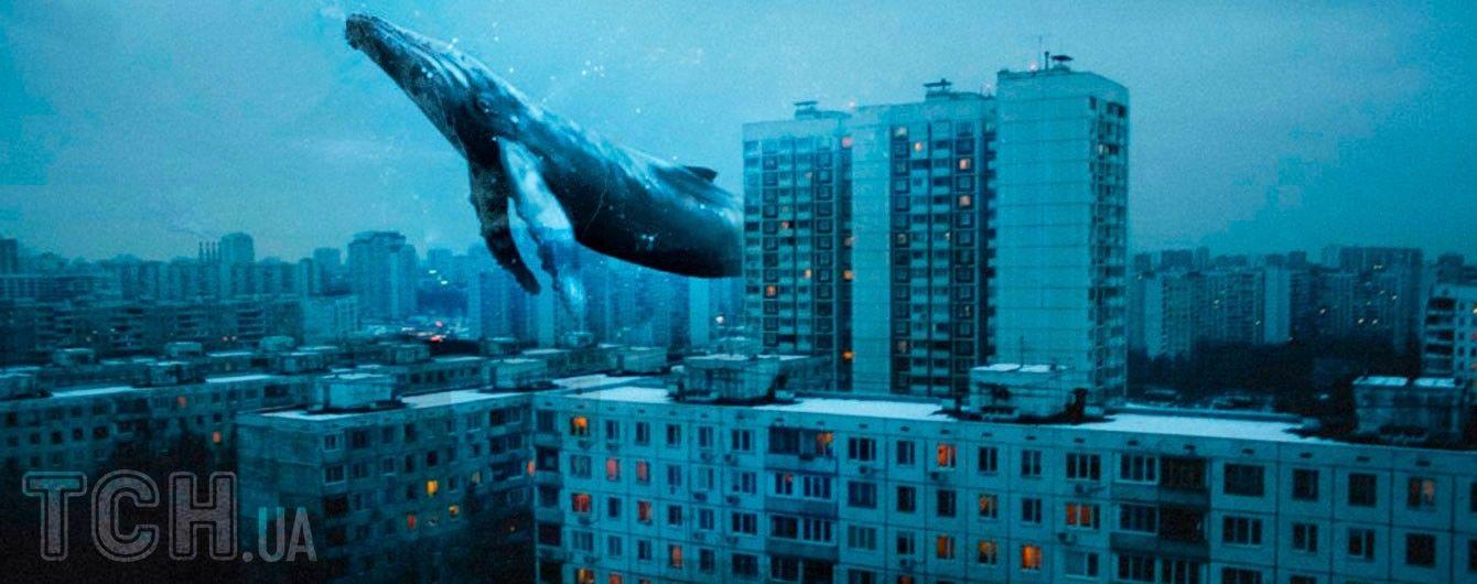картинки синего кита