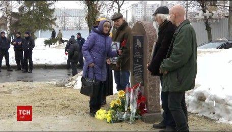За два года после теракта в Харькове виновные не наказаны
