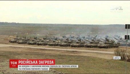 50 тысяч солдат и 500 танков: Россия собирает на границе с Украиной целую армию