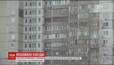 Українці влаштовують хостели у звичайних квартирах і роблять життя сусідів нестерпним
