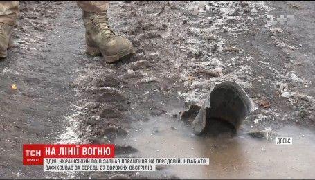 """Мариуполь накрывают враждебные """"Грады"""", а Авдеевку - танки"""