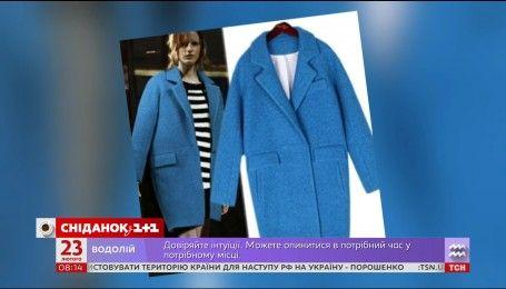Як з'явилося пальто та скільки коштує найдорожчий екземпляр