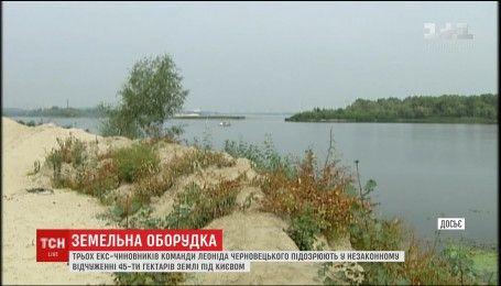 Трое экс-чиновников команды Черновецкого провернули сделку с землей на 80 миллионов гривен