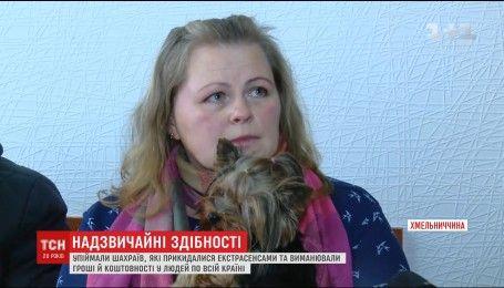 """Псевдо-экстрасенсы в Хмельницкой области взяли плату за """"снятие порчи"""" породистой собакой"""