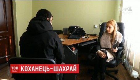 Полицейские Днепра поймали на горячем мошенника-альфонса