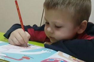 130 тисяч євро потрібні на порятунок життя маленького Тимофія