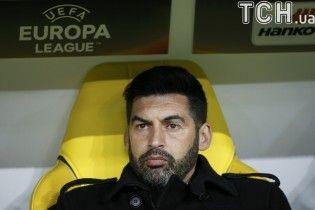 """Фонсека звинуватив арбітрів у вильоті """"Шахтаря"""" з Ліги Європи"""