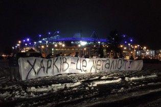 """Ультрас """"Металіста"""" розгорнули банер проти Ахметова на матчі """"Шахтаря"""" у Лізі Європи"""