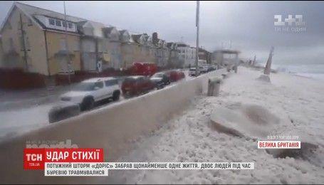 Потужний шторм у Великій Британії забрав щонайменше одне людське життя