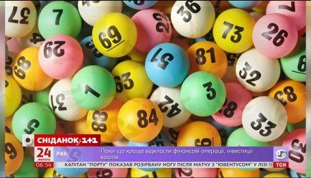 """""""Сніданок"""" оголошує вікторину про історію лотерей"""