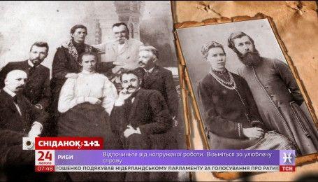 І в серці мати те, що не вмирає – Зіркова історія Лесі Українки
