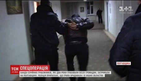 Вихідці з Кавказу два роки грабували заклади та приватні оселі на Полтавщині