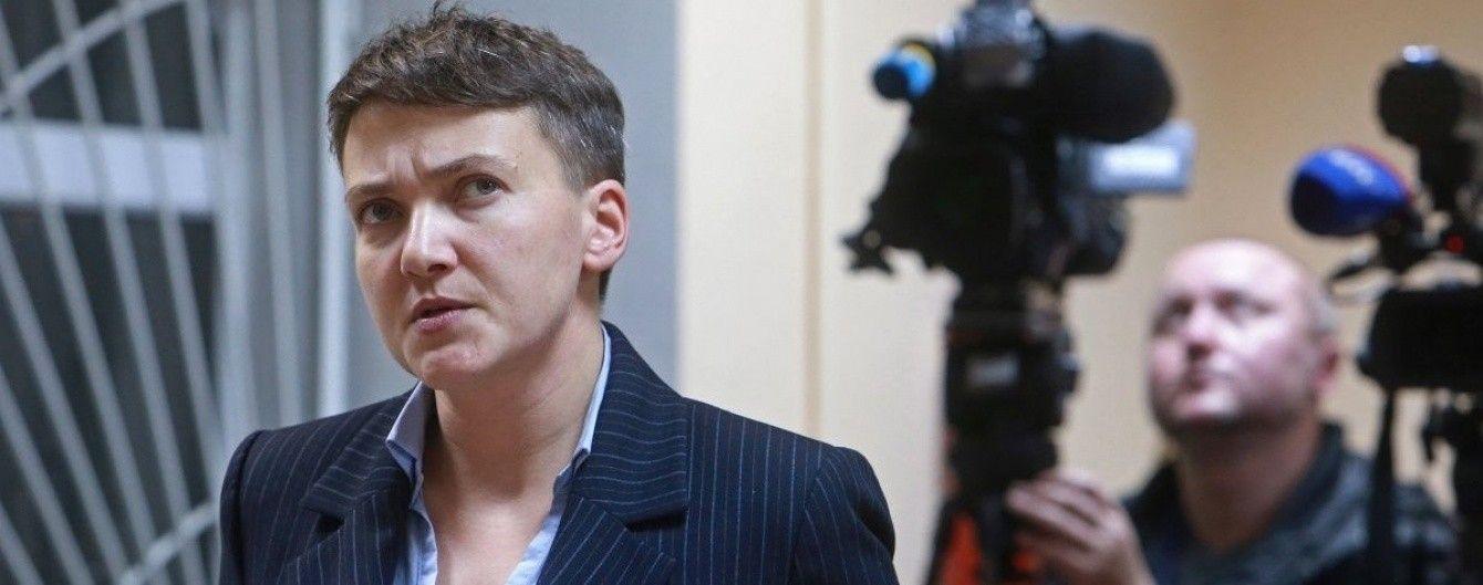 Поддержать подозреваемого в подготовке терактов Рубана на суд пришла нардеп Савченко