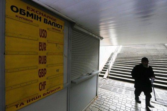 Ще дорожче: євро встановить новий рекорд у курсах валют від НБУ після вихідних