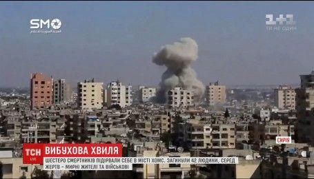 Шесть смертников взорвали себя в Сирии, погибли более 40 человек