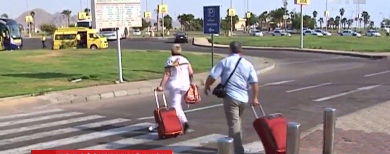 Курорт подорожчав: Єгипет підняв вартість віз до країни