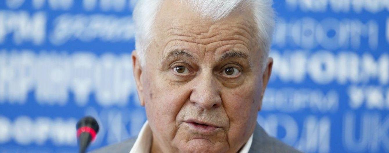 Первый президент Украины перенес сложную операцию на сердце - СМИ