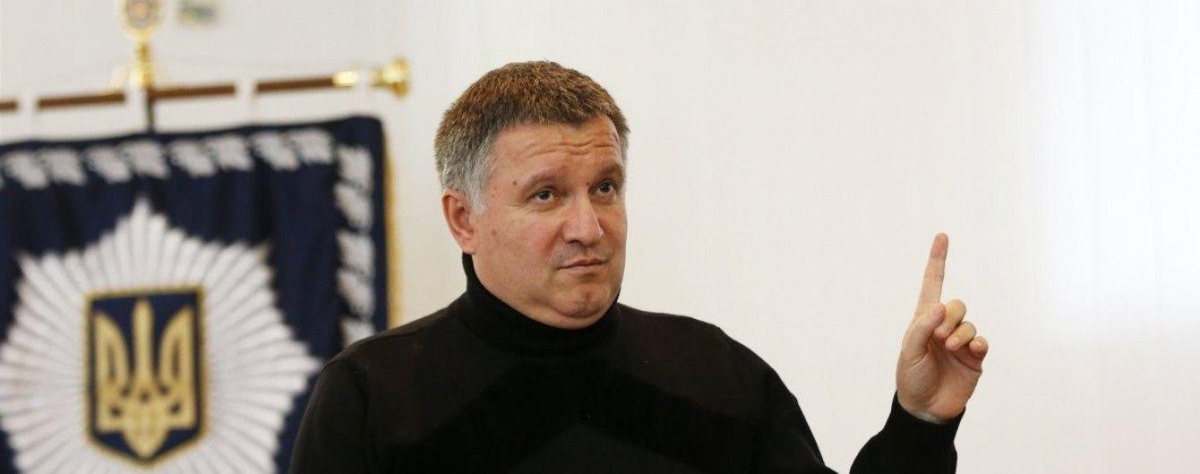 Аваков наполягає на притягненні Парасюка до відповідальності за сутички з поліцією