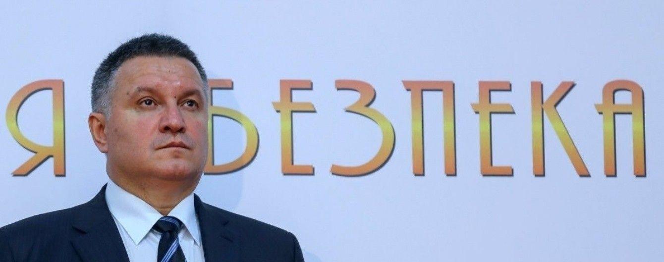 Аваков пообещал жесткую реакцию на антиукраинскую символику и заявления во время мероприятий