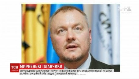 """Вариант """"спасения"""": реакция политиков и Кремля на скандальный план Артеменко"""